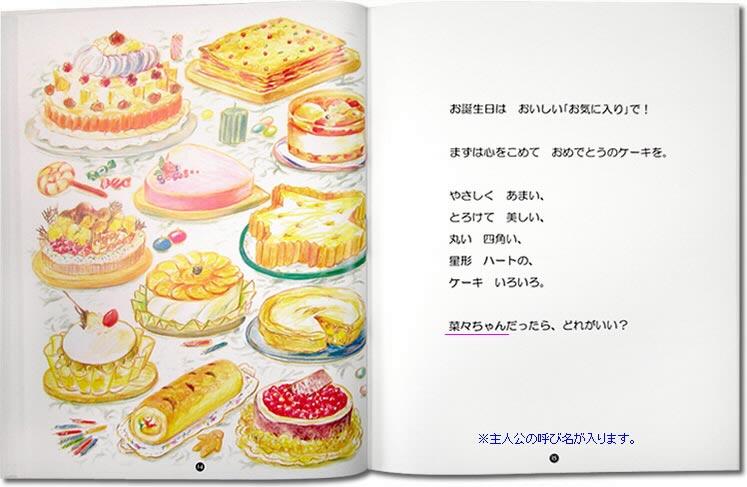 birthday-book-adult