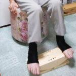 ashifumi-ashitsubo