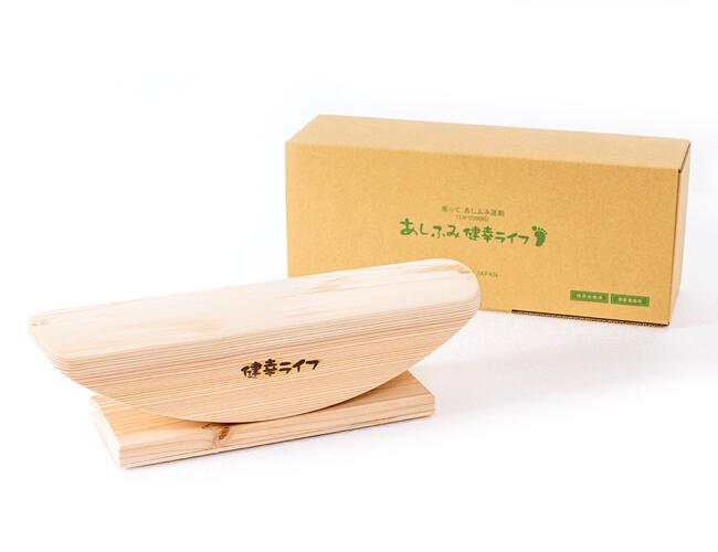 ashifumi-muku